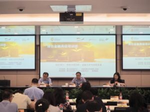 EMDF Co-Organises Advanced Training on Green Banking in Hangzhou