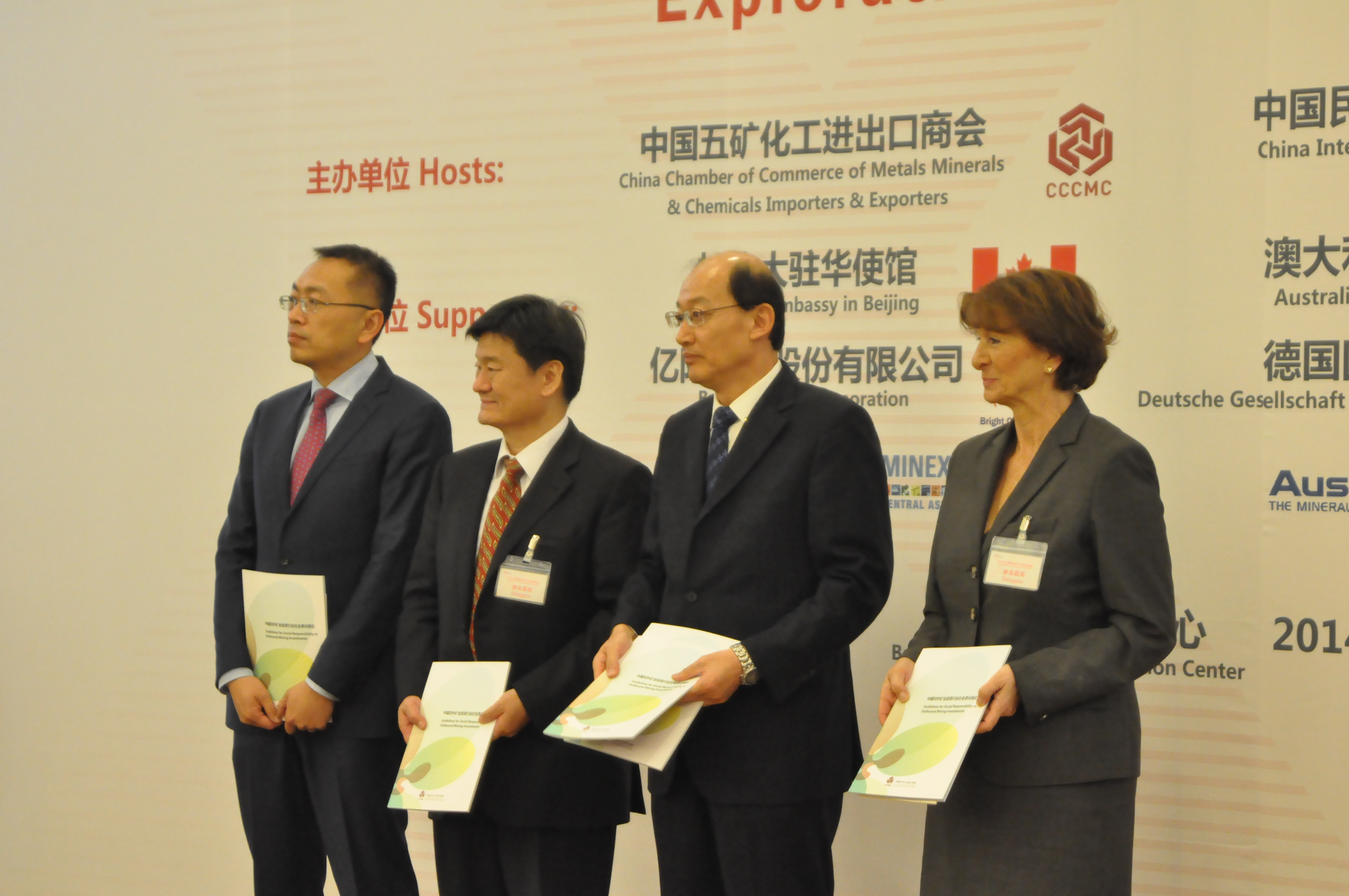 Launch of Guidelines for Responsible Outbound Mining Investment | 2014