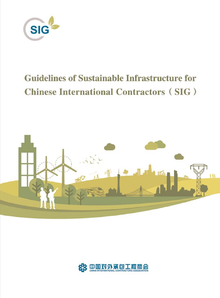 thumbnail of Guidelines-for-Sustainable-Infrastructure