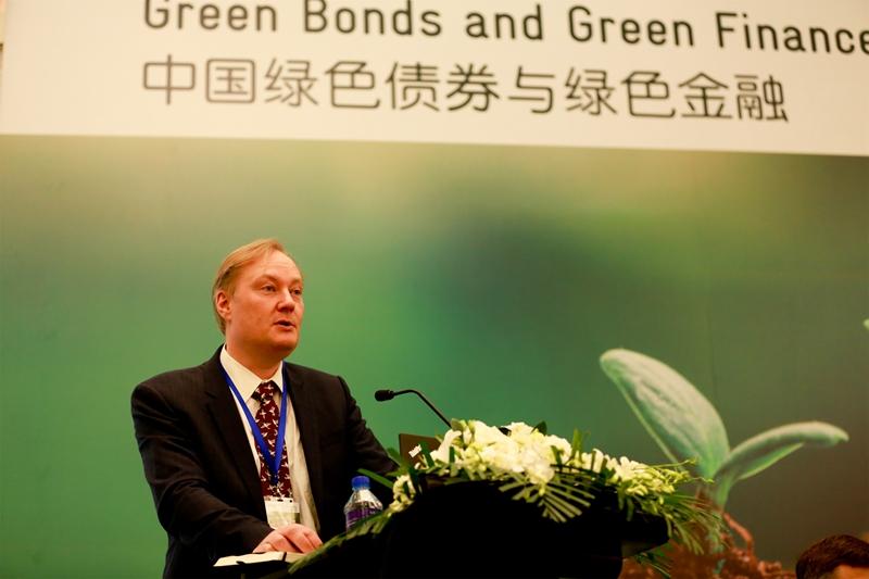 Conference: Green Bonds & Green Finance in CHN | 中国绿色债券与绿色金融会议