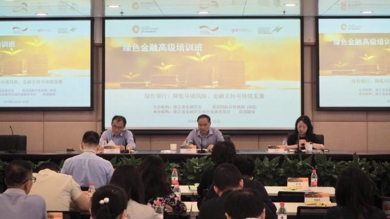Advanced Training on Green Banking in Hangzhou